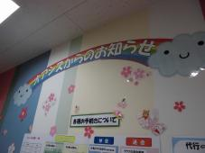 ご卒園・ご卒業 おめでとう!