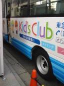 スクールバスが新しくなりました