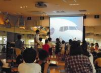 飛行機について勉強しよう!!