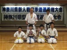 空手 神奈川県新人戦大会で優勝