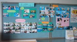 水の祭典2009の写真〜みんなの笑顔を〜