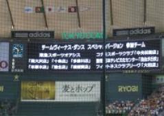 東京ドームでチア!