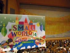 ダンス発表SMALL WORLD