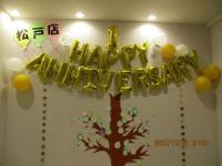 松戸店1周年記念