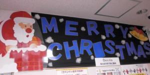 サンタさんがいっぱい!