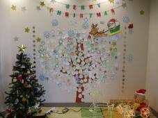 【キッズ】クリスマス