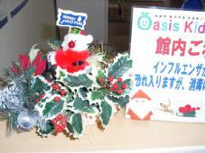 「サンタクロースはなんにん?」正解発表!!