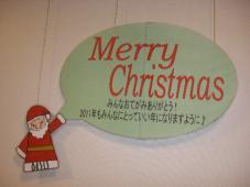 サンタさんへのお手紙
