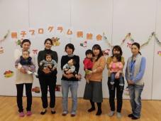 親子プログラム親睦会