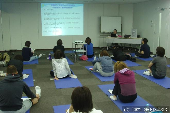 FITNESS 3DAY SESSION 2012 [首都圏]