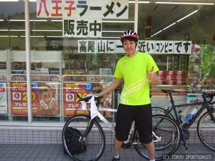 高尾山・相模湖へサイクリング ...